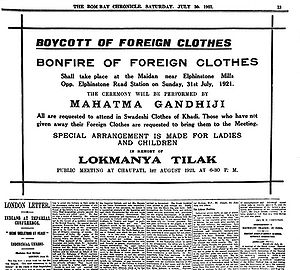 Swadeshi movement - Image: Boycott of foreign clothes
