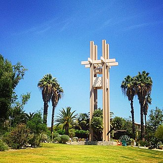 Pitzer College - Brant Clock Tower