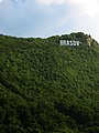Brasov hollywood sign.jpg