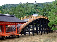 Bridge in Miyajima.jpg