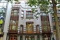 Bruxelles - Hôtel Solvay (1).jpg