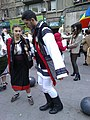Bucharest, Romania. Romanian folk. Two young persons in a bukovinean dance.jpg