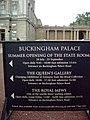 Buckingham Palace - opening times - geograph.org.uk - 879317.jpg