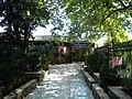 Bucuresti, Romania, Parcul Cismigiu, Restaurantul Monte Carlo; B-II-a-A-19655 (2).JPG