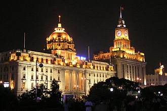 HSBC - The HSBC Building in 2005 in Shanghai, the headquarters of the Hong Kong and Shanghai Banking Corporation from 1923 to 1955 for its Shanghai operation