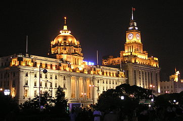Hong Kong And Shanghai Bank Building And The Shanghai Custom House Building