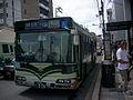Bus (7319187064).jpg