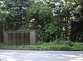 Bus shelter near Altries - geograph.org.uk - 1379954.jpg