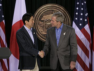 Shinzō Abe - Abe shakes hands with U.S. President George W. Bush in April 2007