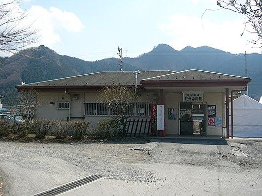 Bushū-Nakagawa Station