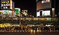 Busy Nights in Shinjuku (Unsplash).jpg