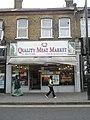 Butchers in King Street - geograph.org.uk - 1523603.jpg