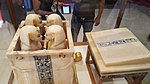 By ovedc - Egyptian Museum (Cairo) - 217.jpg