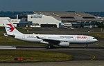 CES A330 B-5975 30jun15 LFBO-2.jpg