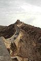 CHINA (15589148903).jpg