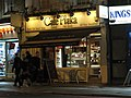 Café Plaka, Gray's Inn Road, WC1 - geograph.org.uk - 1769199.jpg