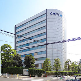 Calpis Co., Ltd. Building.JPG