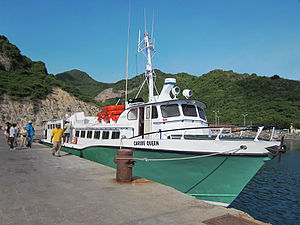 Arthur Anslyn - The MV Caribe Queen stopping at the island of Montserrat in 2011