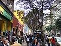 Carrera Séptima BOGOTÁ - COLOMBIA.jpg