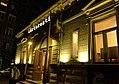 Casa Sturdza din București - Mapillary (jdi78dgPFodmiBe55xhqgQ).jpg