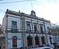 Casa de la Cultura Juan Rulfo, Benito Juárez.jpg