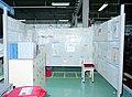 Celula 202 del sistema de microcompañías de la empresa Niessen en Oiartzun (Gipuzkoa)-4.jpg