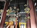 Changdeokgung Palace Oct 2014 021.JPG