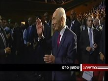 Fichier:Channel2 - Shimon Peres.webm