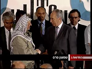 Archivo:Channel2 - Shimon Peres.webm
