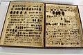 Charles Darwin's beetle box - 1.jpg