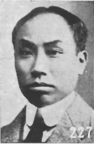 General Secretary of the Communist Party of China - Image: Chen Duxiu