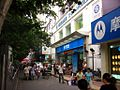 Chengdu-shoujilu-china-mobile-english-spoken-d01.jpg