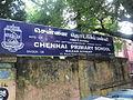 Chennai school name board in Saidhai.JPG