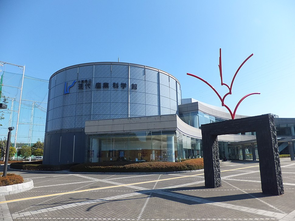 Chiba Museum of Science and Industry, outside 03