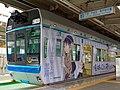 Chiba Urban Monorail Oreimo rolling stock 20130601e.jpg