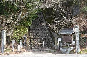 Chihaya Castle - Image: Chihaya Castle 01