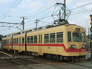 Chikuhō Electric Railroad Line - Image: Chikuho Dentetsu EC Type 2000 2003ACB