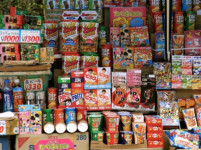 Pokemon Type Chart Gen 1: Children7s Sweets shops in Japan.jpg - Wikimedia Commons,Chart