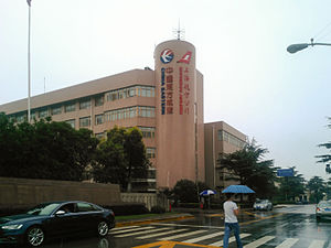 China Eastern Airlines - Current headquarters at Shanghai Hongqiao Airport, shared with Shanghai Airlines