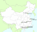 China Top 10 Biggest Cities.png