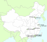 China Top 10 Biggest Cities