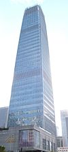 China World Trade Center Tower III (Beijing, China) indexxrus.jpg