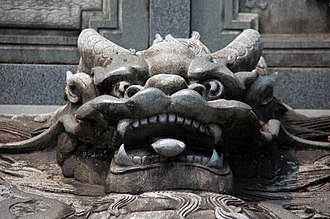 Jade Dragon Temple - Image: Chinese Dragon stone (front view)