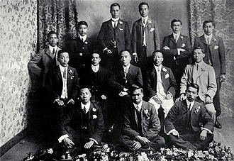 Chinese South Africans - Chinese passive resistance leaders circa 1906