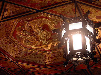 Portal:University of Pittsburgh/Selected picture - Wikipedia - photo#22