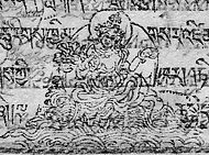 Chu-stod.God of Tibetan lunar mansion.jpg