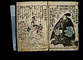 Chushingura.characters.of.the.story.e-hon.utagawa.kuniyoshi.pages.02.03.leafs.01.02.jpg