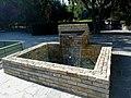 Chypre Nicosie Porte Paphos Jardin Botanique Fontaine - panoramio.jpg