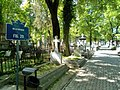 Cimitirul Bellu 36.jpg