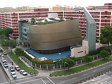 City Harvest Church Jurong West Building.jpg